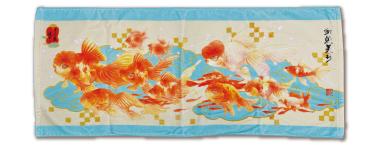 金魚美抄タオル